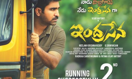 Indrasena Running Successfully In Second Week