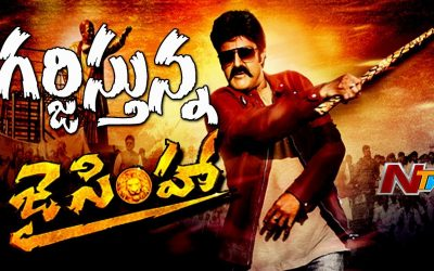 Jai Simha Shooting Finished – GrandRelease On Jan 12,2018