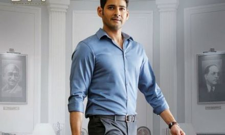 Superstar Mahesh Babu takes his First oath as Chief Minister