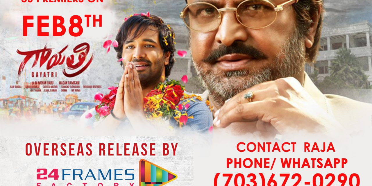 Mohan Babu's 'Gayatri' Overseas grand premieres on Feb 8th.