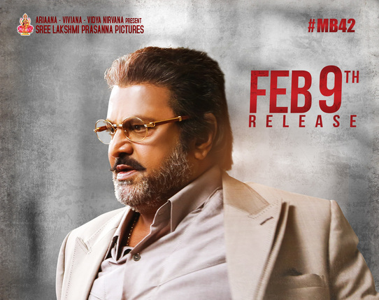 Gayatri gets U/A certificate from censors, all set for grand release on Feb 9th