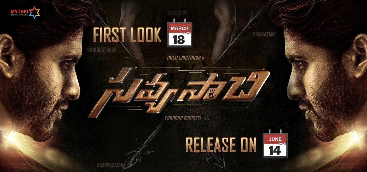 SAVYASACHI First Look On March 18 – Release Date June 14
