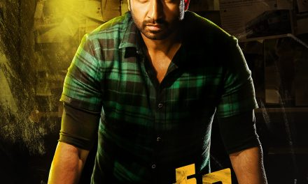 Worldwide release of Pantham on July 5