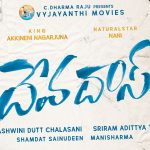DevaDas Success Press Meet
