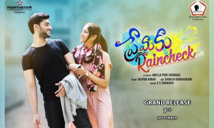 Premaku Raincheck' release date changed to September 7th