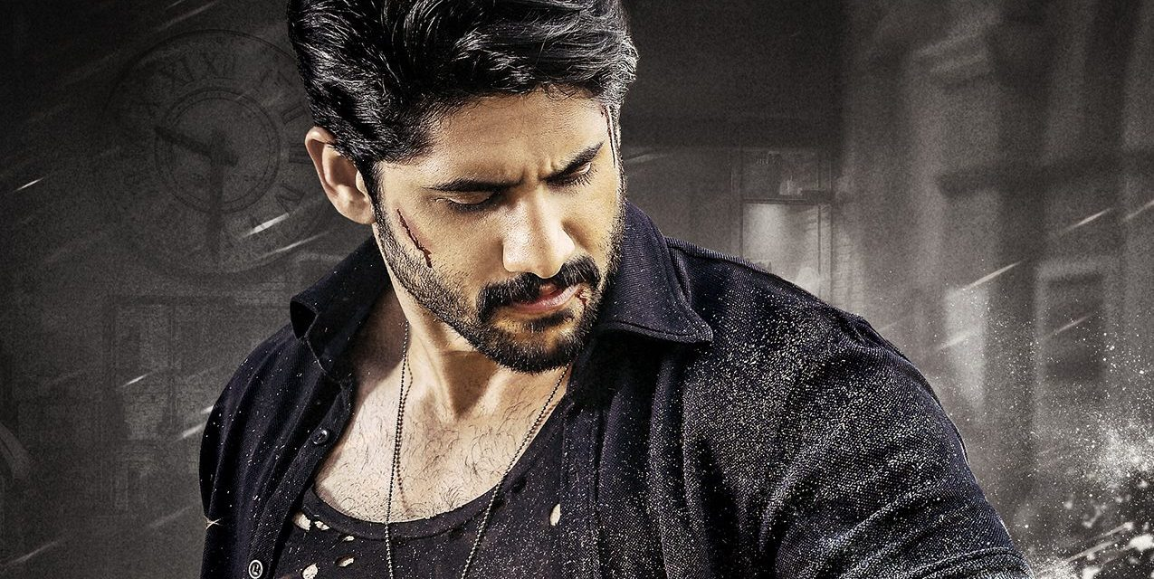 Naga Chaitanya's 'Savyasachi' teaser on Oct 1st