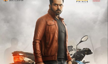 First Look of Karthi's DEV'