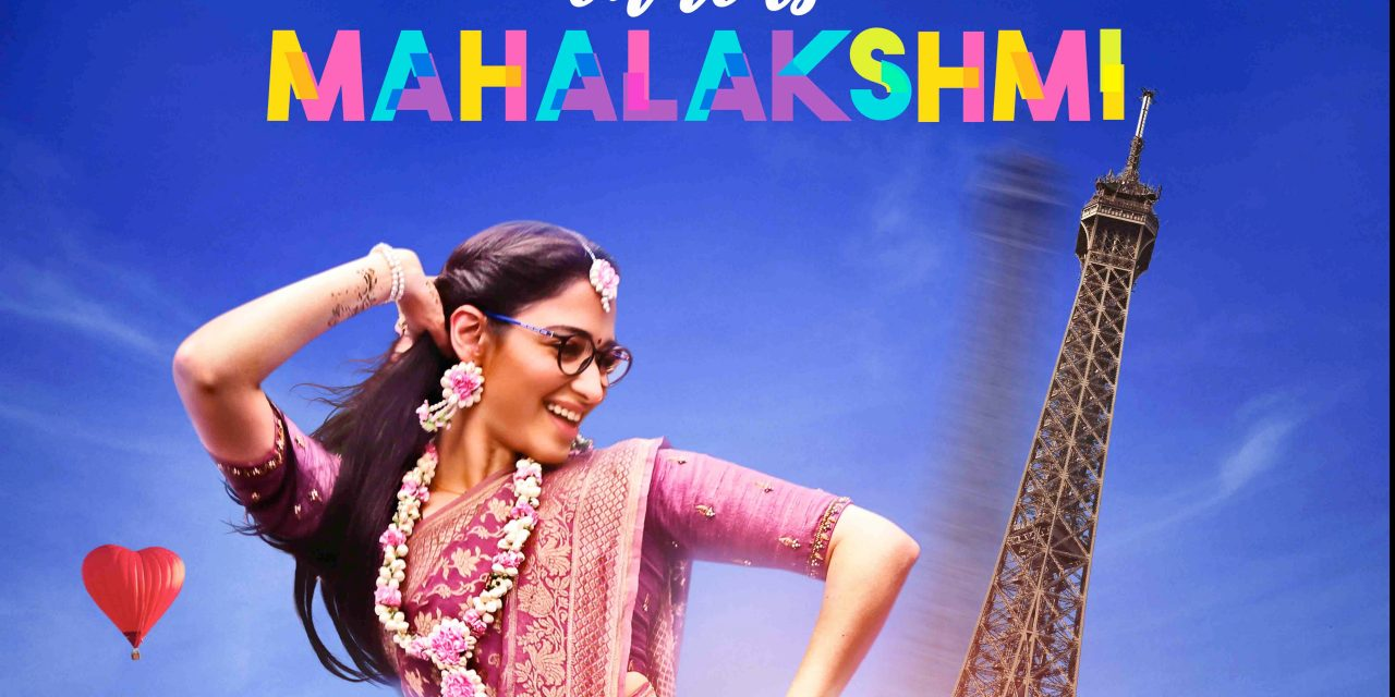 That Is Mahalakshmi First Look