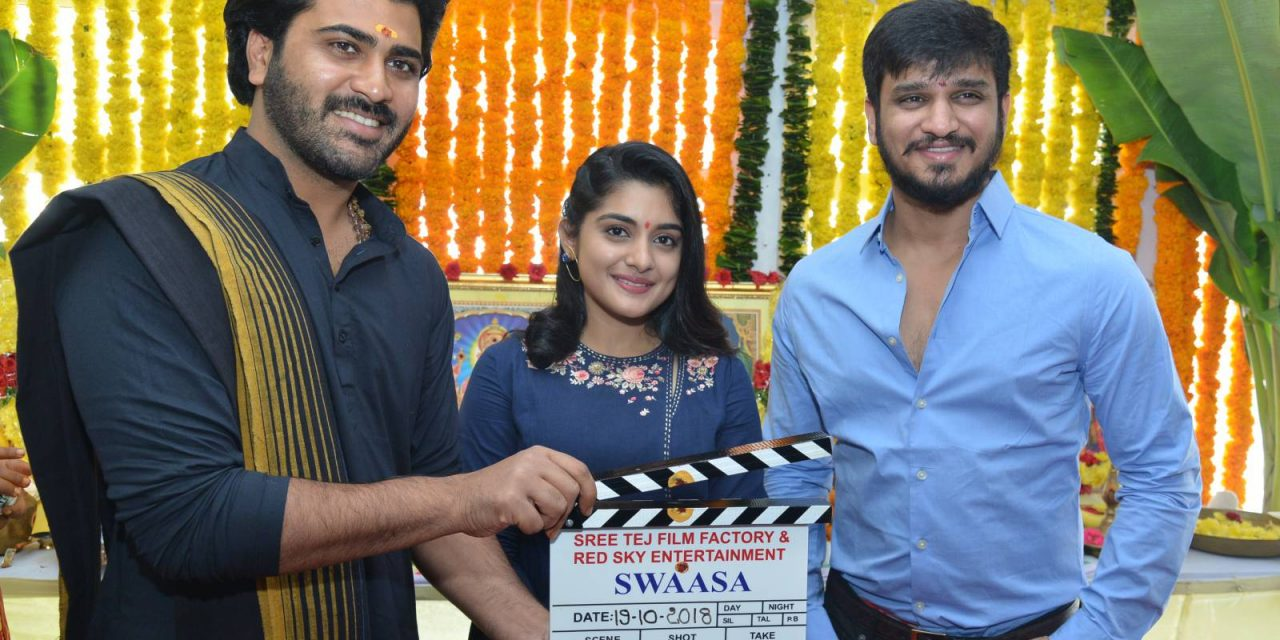 Nikhil, Nivetha Thomas 'Swaasa' Launched