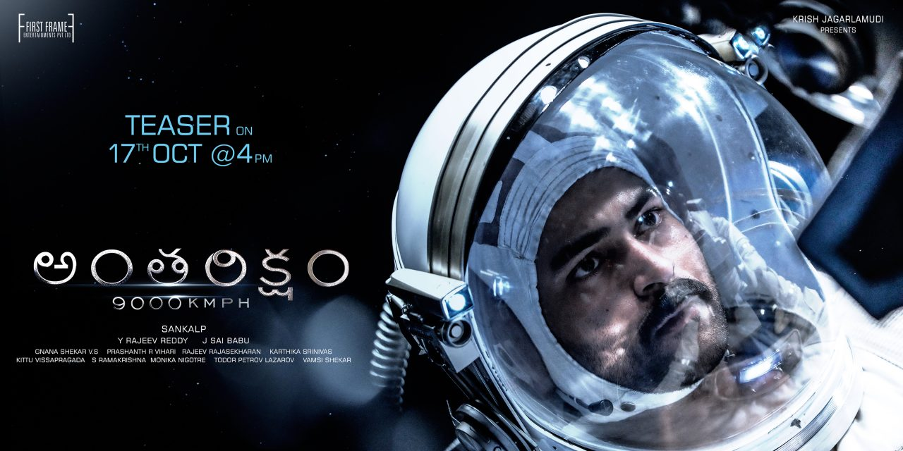 Varun Tej's 'Antariksham' teaser on October 17th