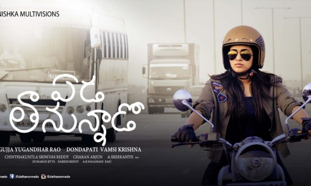 Director Surender Reddy launches the first look of 'Eda Thanunnaado'