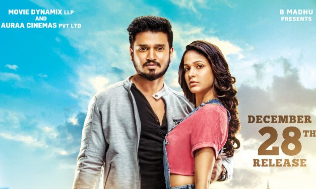 Nikhil's 'MUDRA' release on December 28th