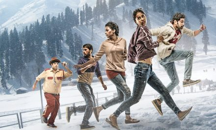 'Operation Gold Fish' First Look gets a terrific response
