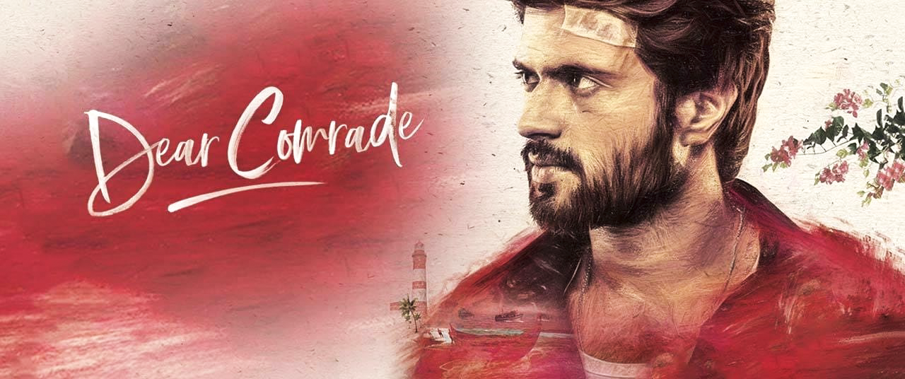 Dear Comrade Kakinada schedule wrapped up!