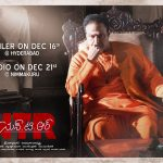 NTR Trailer Launch on Dec 16th and Audio Launch on December 21st.