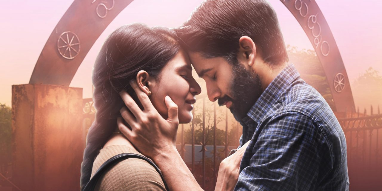 Naga Chaitanya, Samantha and Shiva Nirvan film 'Majili' first look