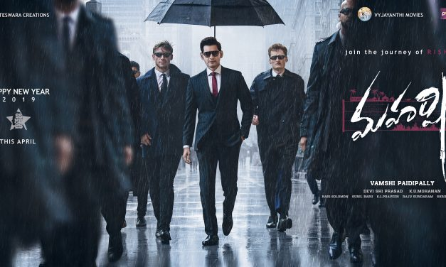 Superstar Mahesh's 'Maharshi' Second Look Unveiled