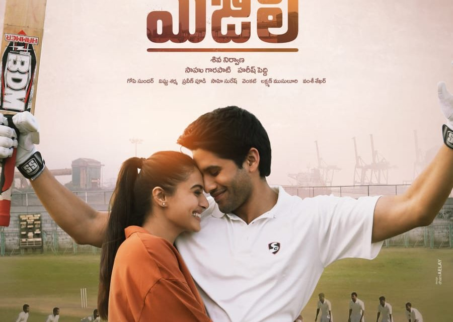 Chaitanya, Samantha and Shiva Nirvana film 'Majili' Release Date is on April 5th