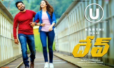 Karthi and Rakul Preet Singh's 'DEV' completes censor, grand release on Feb 14th